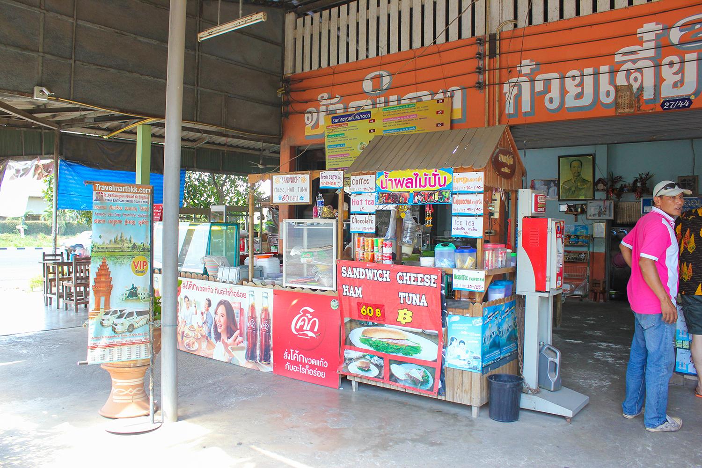 5 jours à Koh chang, bons plans logement et activités