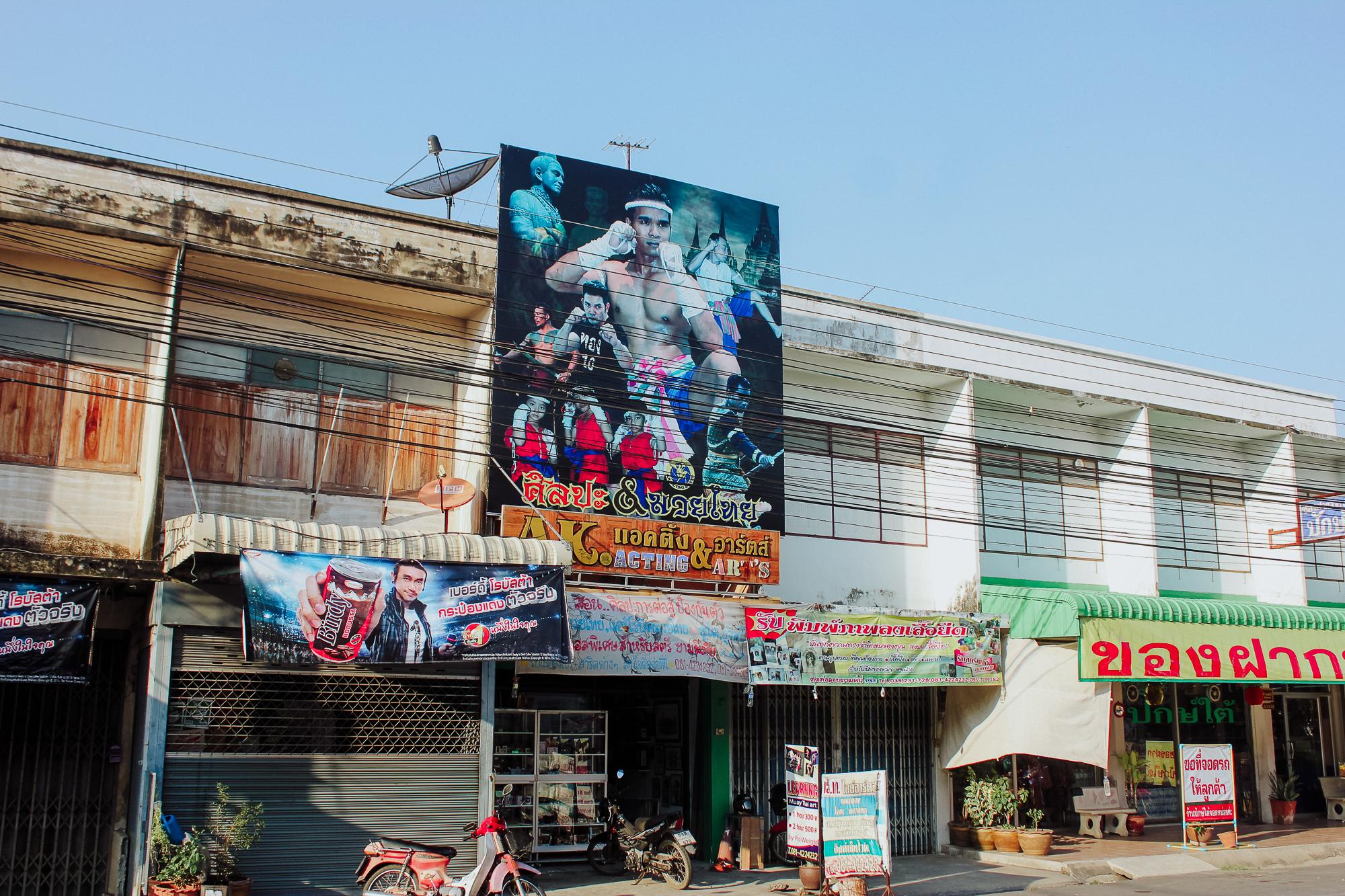 Ayutthaya ville aux temples de thailande